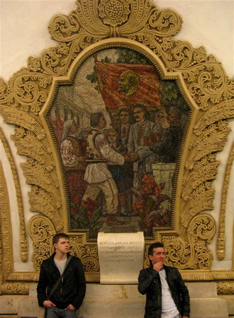 Lenin images at Moscow Metro, named after Lenin