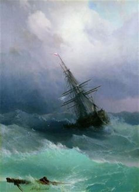 1000+ images about ships in heavy seas on Pinterest